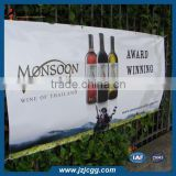 Full Color Printing Banner Rope with Eyelets