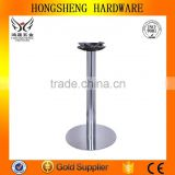 HS-A063 201#stainless steel dining table with glass round pipe base plate metal table legs