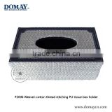 Woven cotton thread stitching Tissue Box, napkin holder for banquet, home decoration, hotel, car