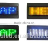 2015 Club used LED mini name badge,scrolling flashing name badge in guangzhou