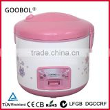 Simple Deluxe Rice Cooker With Pink Color Plastic Parts