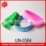 2014 world cup manufacturer supply fashion silicone bracelet