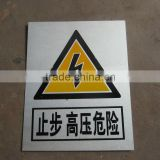 2014 High Quality Toilet Sign Plate