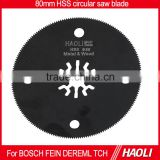 80mm(3-1/8'') HSS segment oscillating tool saw blade for cutting soft metal ,suitable most multifunction power tool