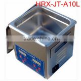 HRX-JT-A10 ultrasonic cleaning machine for Jewelry factory use/surgical instrument/parts/lab use/ mental/Ultrasonic Cleaner