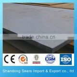 mild sheet a285 grade b/SA516 GR.60 steel plate/ST52-3G steel plate for low temperature