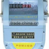 IC card gas meter and water meter for sale