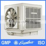 Factory air cooling system with desert air cooler high efficiency evaporative air cooler with water