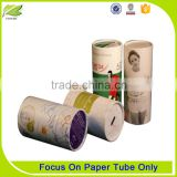 large round cardboard gift boxes cosmetic packaging T shirt packaging tube
