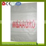 Low Cost High Quality cement 50kg bag