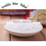 frozen flour food uniform cell structure and enhanced palatability cookies cake mix powder factory