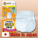 Easy to use and High quality panties diaper adult old men and women with Functional made in Japan