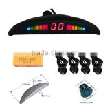 Car Reverse System Digital Baby Monitor Kit Car Parking Led Monitor Kit RD128C4