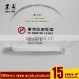Hot high clear pmma plexiglass acrylic no smoking warning block sign for hotel