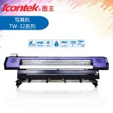 Icontek 1.6M 1.8M 3.2M Different Size Eco Solvent Printer With Espon Printhead
