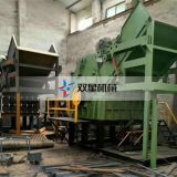 scrap metal shredders Heavy Metal Shredder machine Metal Shredder Machines Industrial