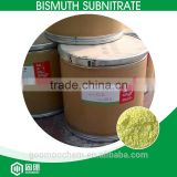 High purity bismuth oxider powder, manufacturer directly supply bismuth oxide, CAS No. 1034-76-3 bismuth oxide