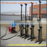 Hot Selling! Full Hydraulic, Portable Sampling Drilling Machine HF-30A