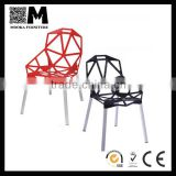 Konstantin Grcic chair one stacking outdoor metal chair Aluminium French cafe chair
