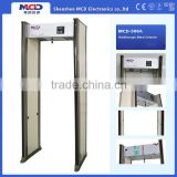 Waterproof metal detectors walk through security gate MCD-500 supporting more than 8 hours working