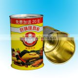 hot sales aluminum tin can , tin cans for food canning , empty tin cans sale