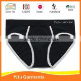 Brief case mens brief underwear cotton spandex panty breif
