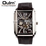 2015 oulm digital watch, fashion unisex wrist watch, avialable mechanical watches made in china