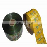 plastic laminated film roll