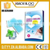 2016 Alibaba Express Medical Transdermal Fever Cooling Patch Manufacturer
