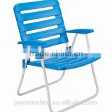 Folding plastic beach chairs with cup holder