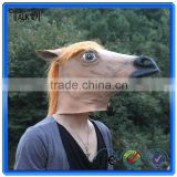 Carnival costume Latex animal brown horse head mask for Masquerade kids party, silicone Halloween horse head mask