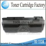 China Premium Toner Cartridge for Kyocera TK 1130 (TK 1130)