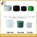 Various kinds 18mm 20mm 24mm 28mm PP material bottle cover cap with liner colorful plastic screw cap