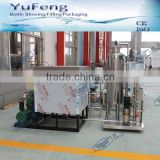 Automatic 1000LPH soft drink / soda water processing equipment / making line / production line
