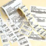 Best price hot sales customized self adhesive a4 paper barcode sticker label made in China