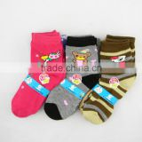 New arrival wholesale top quality velcro baby socks                                                                         Quality Choice