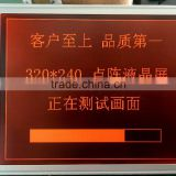 Best Offer OEM LCD display LED dot matrix 7 segment Character LED display Earliest Manufactory