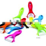 Strongly recommended colorful Peeler manual ceramic Durable Fruits & Vegetables Peeler