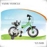 2016 V brack children bikes for sale / coaster brake toy training bike for child / best quality certificate child bike