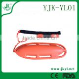 YJK-YL01 inflatable swimming pool life ring buoy for hot sale'