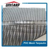 600gsm heavy duty woven pvc coated mesh tarpaulin ,mesh/net(see through) soild mesh tarpaulin fence