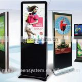 42 Inch 3g digital signage monitor,supermarket lcd advertising screen