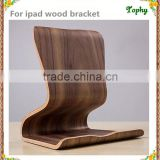 wooden bracket for iphone, IPAD Wooden Base Small Bracket Mobile Phone Holder Stand Bamboo Wooden Base
