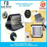 Hot selling mini speaker bag for 7 inch tablet pc