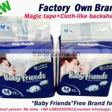 Baby friends New design good quality magic tape cloth-like backsheet cotton film disposable baby diaper