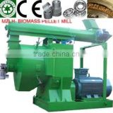 Biomass portable and cheap flat die small wood pellet mill special design for small scale production family use for sale
