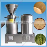 Hot Sale Chili Sauce Making Machine