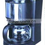 sell coffee maker