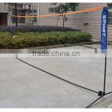 factory sales new5.18m height and wide adjustable badminton net tennis volleyball net with stand /frame portable and movable