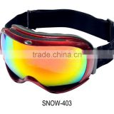 yellow ski goggles for night skiiing,new ski goggles,fashionable ski goggles
